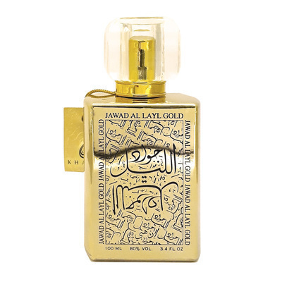 Khalis Jawad Al Layl Gold (фото, вид 1)