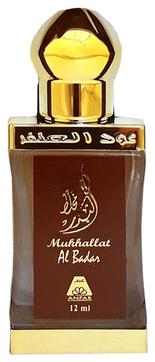 Oudh Al Anfar Mukhallat Al Badar (фото, вид 2)