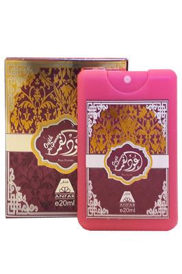 Oudh Al Anfar Oudh Al Qamar Pour Femme Purple (фото, вид 1)