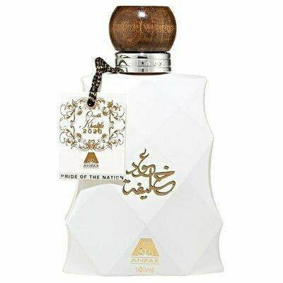 Oudh Al Anfar Oudh Khalifa 2020 White (фото, вид 1)