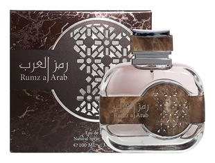Al Attaar Rumz Aj Arab (фото, вид 1)