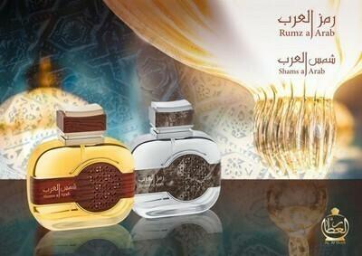 Al Attaar Shams Aj Arab (фото, вид 1)