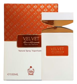 Al Attaar Velvet Orange (фото, вид 1)