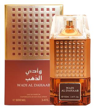 Al Attaar Wadi Al Dahaab (фото, вид 1)