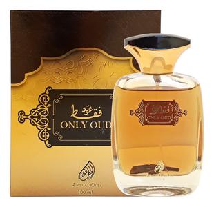 Ard Al Oud Only Oud (фото, вид 1)