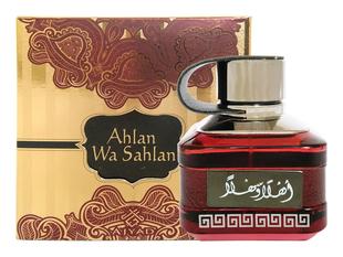Ajyad Ahlan Wa Sahlan (фото, вид 1)