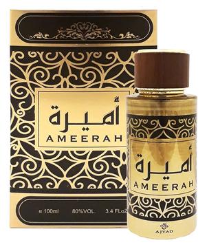 Ajyad Ameerah (фото, вид 1)