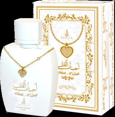 Khalis Ahbab Al Qalb (фото, вид 1)
