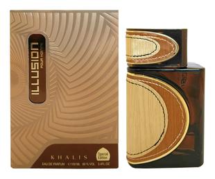 Khalis Illusion (French Collection) (фото, вид 1)