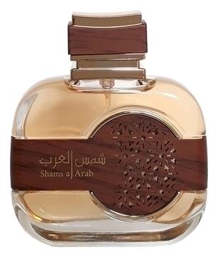 Al Attaar Shams Aj Arab (фото, вид 2)
