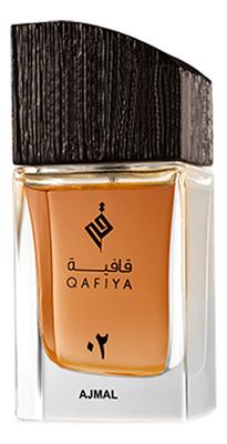 Ajmal Qafiya 2 (фото, вид 1)