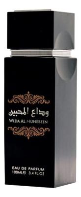 Ard Al Zaafaran Wida Al Muhebeen (фото, вид 1)