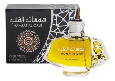 Ard Al Zaafaran Hamsat Al Qalb (фото, вид 1)