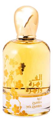 Ard Al Zaafaran Alf Zahra Wa Zahra (фото, вид 1)