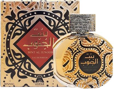 Oudh Al Anfar Bint Al Junoob (фото)