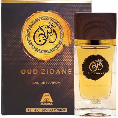 Oudh Al Anfar Oud Zidane (фото)