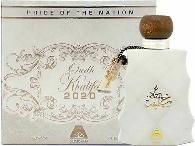 Oudh Al Anfar Oudh Khalifa 2020 White (фото)