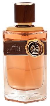 Al Attaar Seal Of Trust (фото)