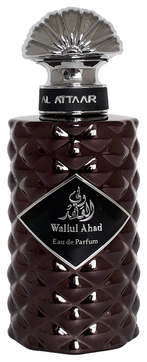 Al Attaar Waliul Ahad (фото)
