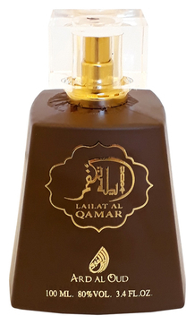 Ard Al Oud Lailat Al Qamar (фото)