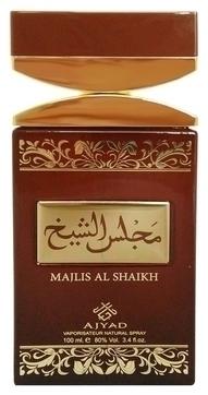 Ajyad Majlis Al Shaikh (фото)