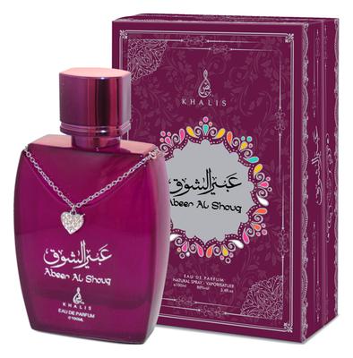Khalis Abeer Al Shouq