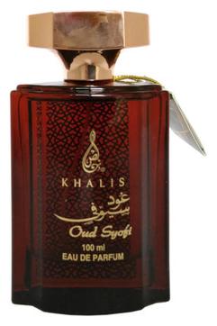 Khalis Oud Syofi (фото)