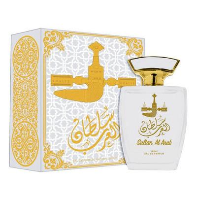 Khalis Sultan Al Arab