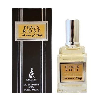 Khalis Rose ( Винтаж ) (фото)