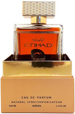 Khalis Royal Etihad