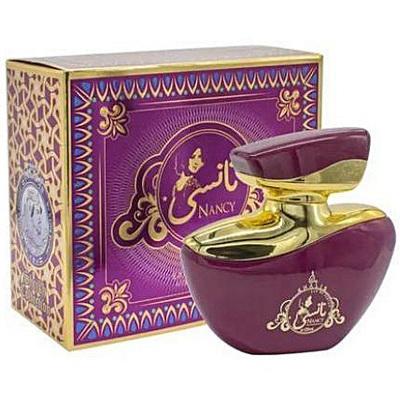 Khalis Nancy (Sheikh Collection)