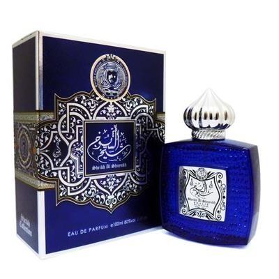 Khalis Sheikh Al Shuyukh (Sheikh Collection)