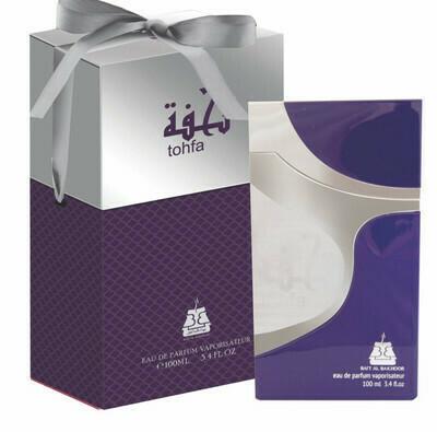 Bait Al Bakhoor Tohfa Blue