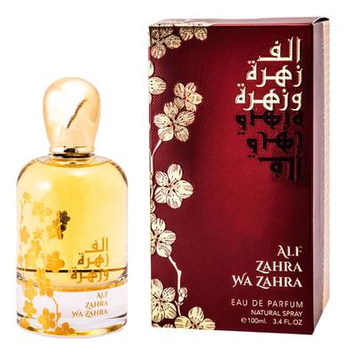 Ard Al Zaafaran Alf Zahra Wa Zahra (фото)