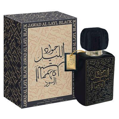 Khalis Jawad Al Layl Black