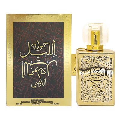 Khalis Jawad Al Layl Gold (фото)