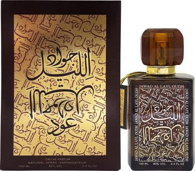 Khalis Jawad Al Layl Oudh