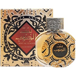 Oudh Al Anfar Bint Al Junoob