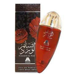 Oudh Al Anfar Naseem Al Ward