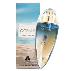 Oudh Al Anfar Oceane