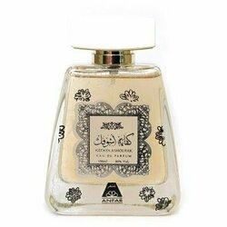 Oudh Al Anfar Kefaya Ashoufak