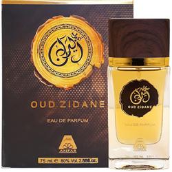 Oudh Al Anfar Oud Zidane