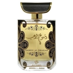 Ajyad Damou Al Dhahab