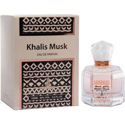 Khalis Khalis Musk