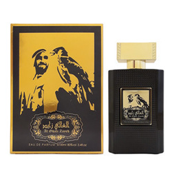 Khalis Al Ghali Zayed (Sheikh Collection)