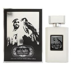 Khalis Ghaliha Zayed (Sheikh Collection)