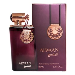 Al Attaar Alwaan Purple
