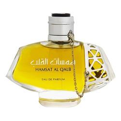 Ard Al Zaafaran Hamsat Al Qalb