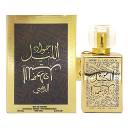 Khalis Jawad Al Layl Gold