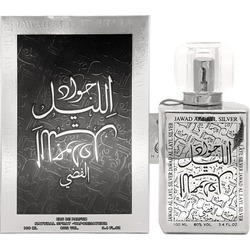 Khalis Jawad Al Layl Silver